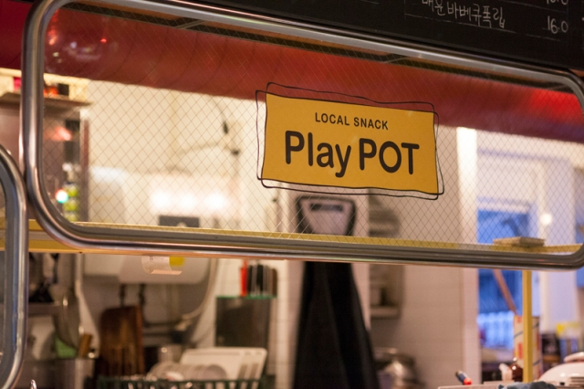 play_pot_restaurant_seoul07