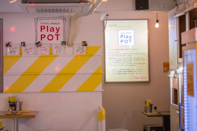 play_pot_restaurant_seoul13