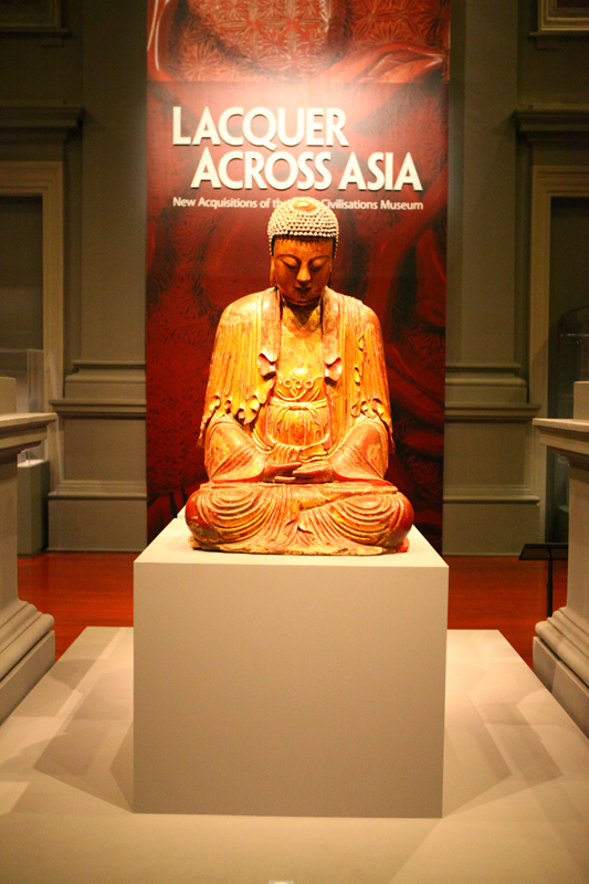 asian civilisations museum jar concengco 2