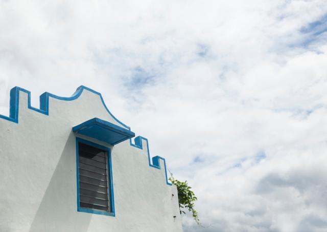 Gawad Kalinga KLM House