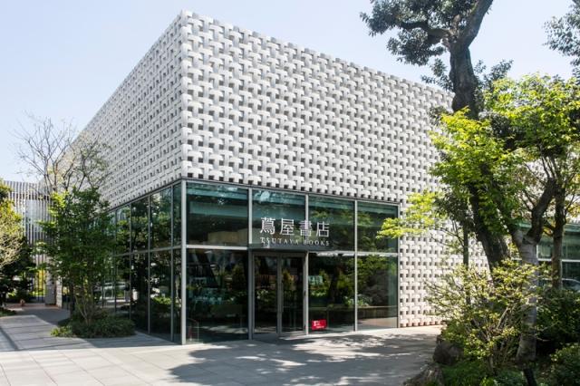 Daikanyama_T-site_jar_concengco_01