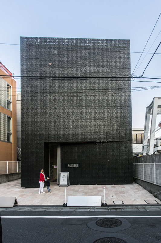 Sato_Sakura_Museum_Nakameguro