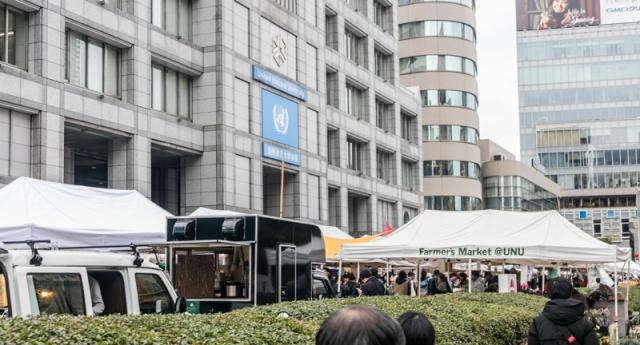 tokyo_033_farmers_market_unu