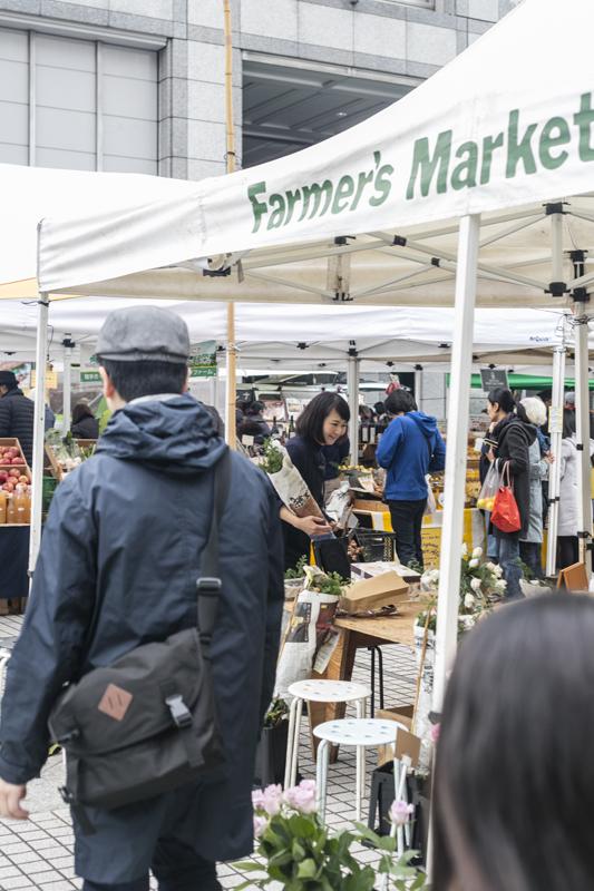 tokyo_034_farmers_market_unu