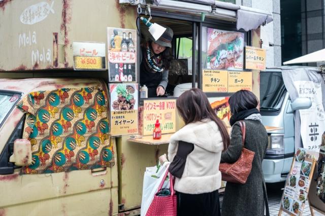 tokyo_036_farmers_market_unu
