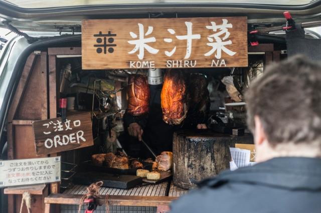 tokyo_037_farmers_market_unu