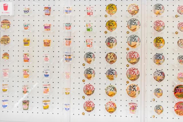 tokyo_060_cup_noodles_museum