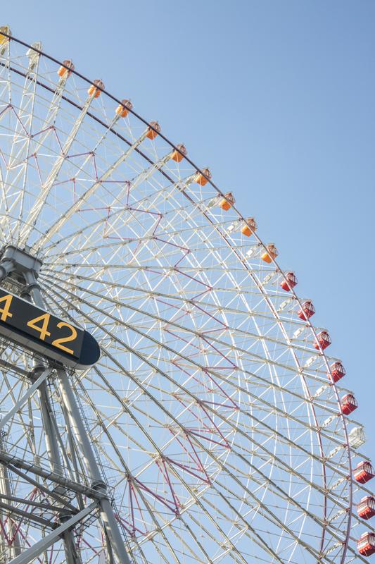 tokyo_069_cosmo_clock